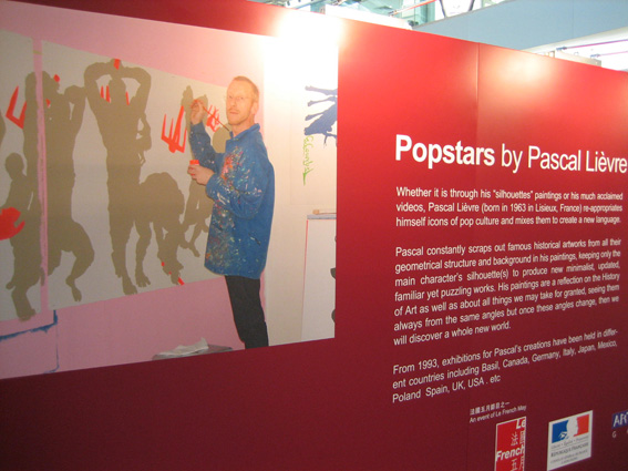 pascal lievre popstars hong-kong artstatements  gallery