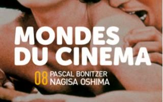 monde du cinema vignette 8