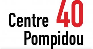 pascal lievre centre pompidou 2017 copie
