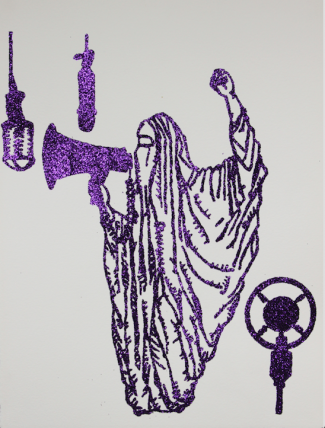 atlas feministe ramah al husseini